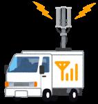 kichikyoku_keitai_truck